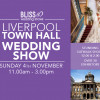 Liverpool Town Hall Wedding Fair – free entry